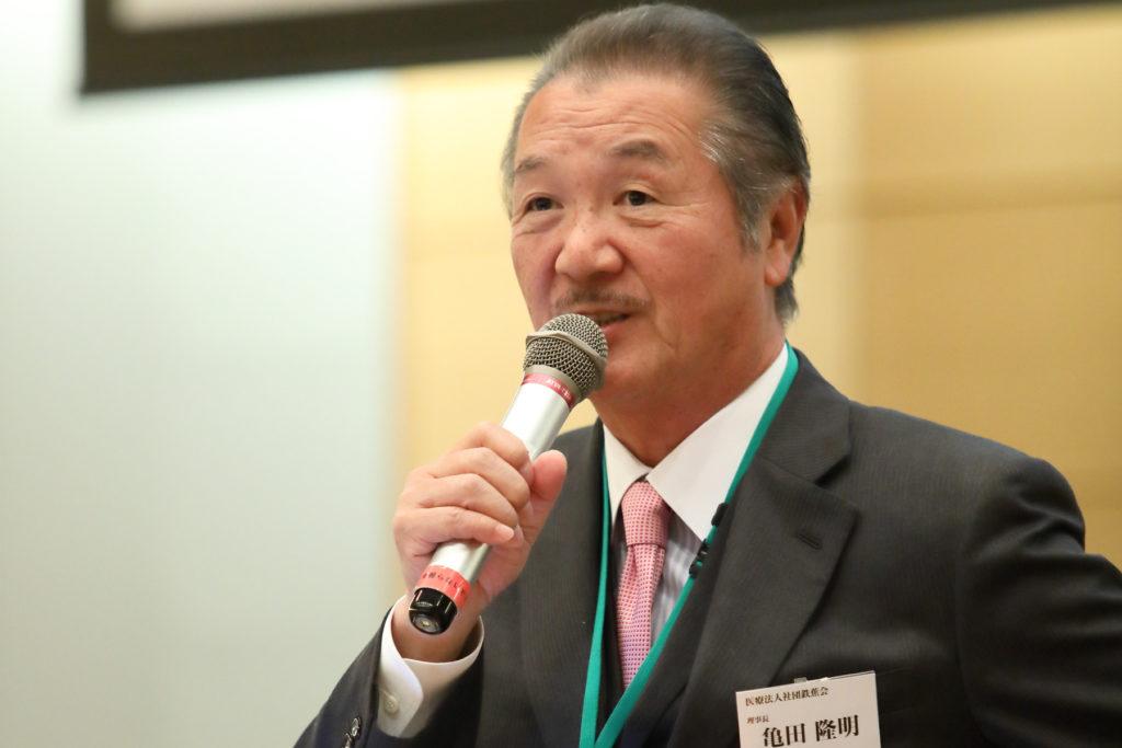 第20回「日本の医療と医薬品等の未来を考える会」開催リポート