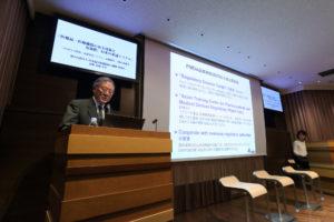 近藤達也 日本の医療の未来を考える会