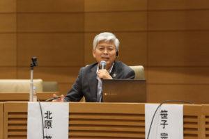 北原茂実 日本の医療の未来を考える会