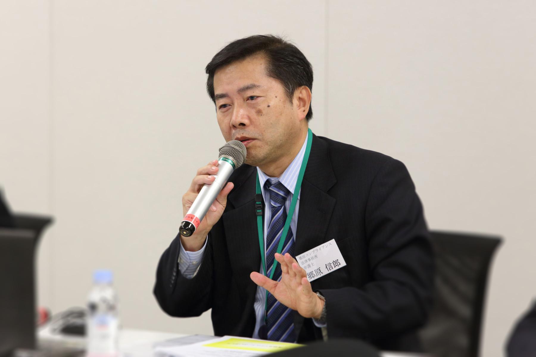 郷原信 日本の医療の未来を考える会