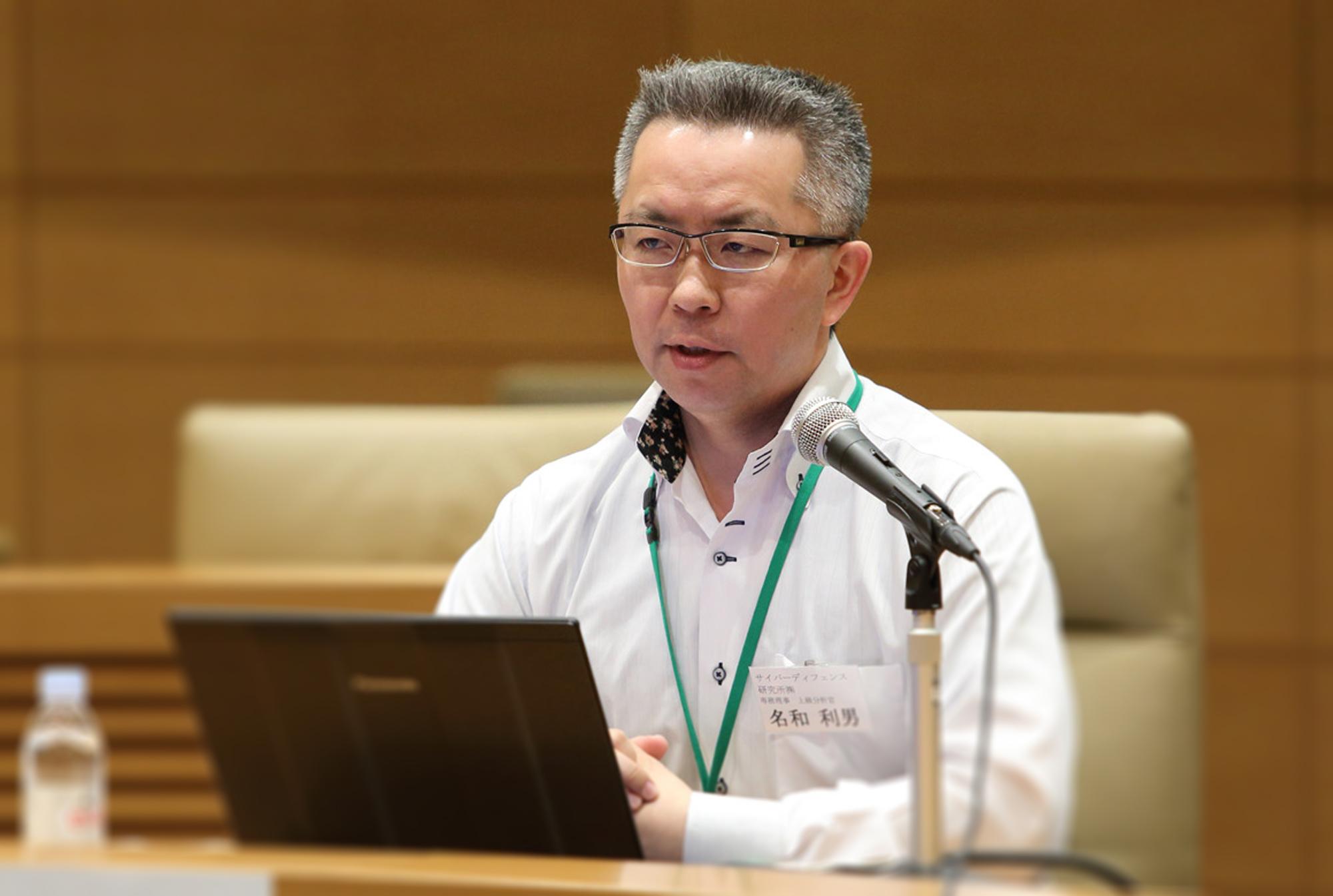 名和利男 日本の医療の未来を考える会