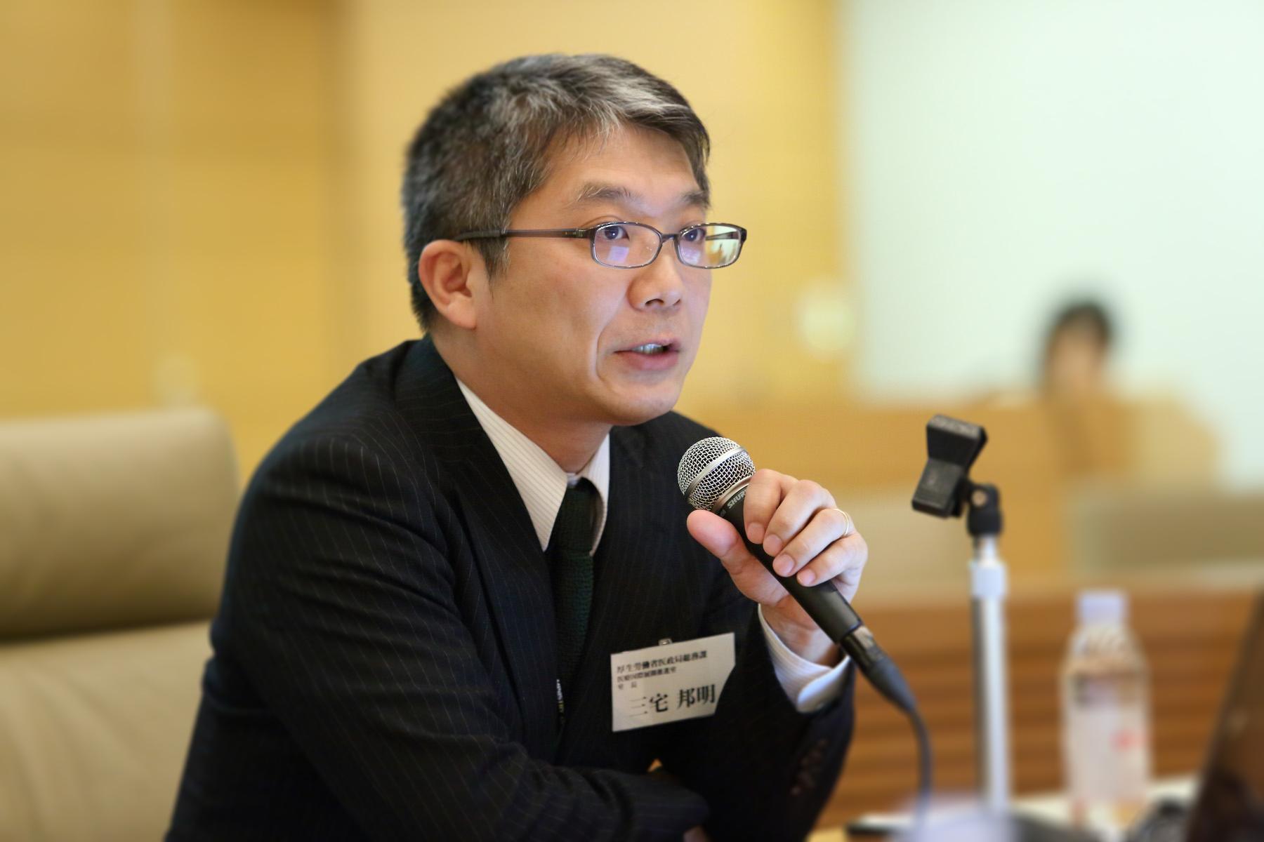 三宅邦明 日本の医療の未来を考える会