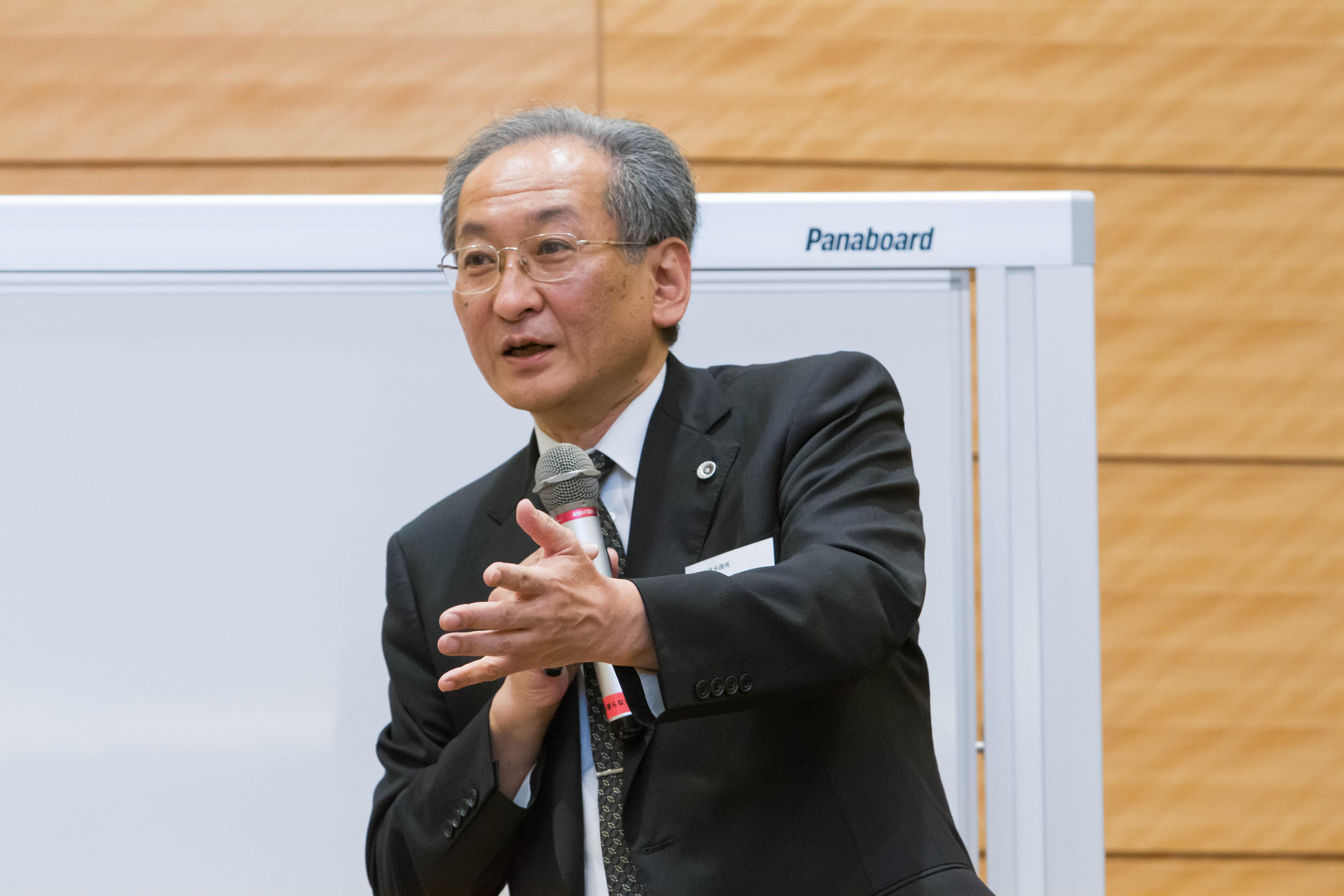 井上清成 日本の医療の未来を考える会