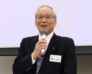 横倉義武 日本の医療の未来を考える会 集中出版