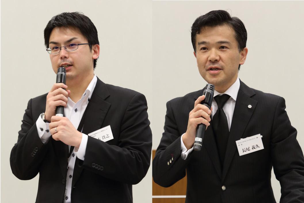 第17回「日本の医療の未来を考える会」リポート