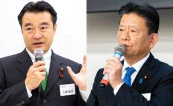 第41回「日本の医療の未来を考える会」 リポート
