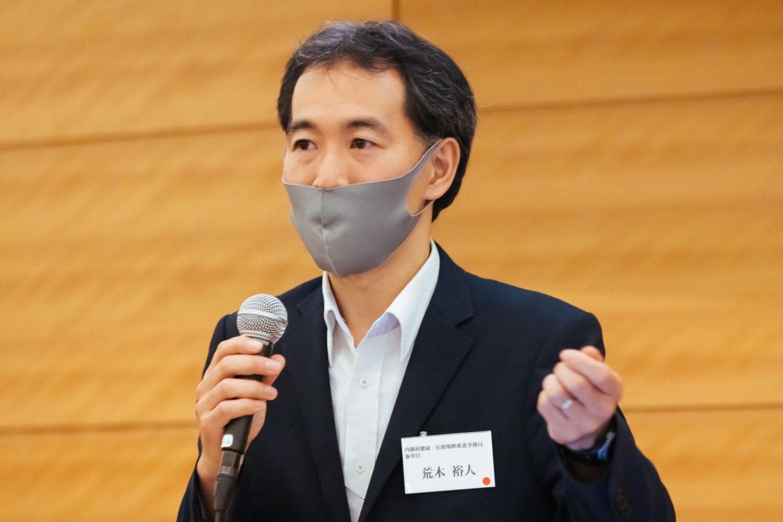 第52回 なぜ日本のワクチン開発は遅れたのか 国内外の研究開発動向から考える(荒木裕人氏)